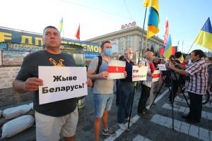 У Харкові відбувся мітинг на підтримку протестувальників у Білорусі
