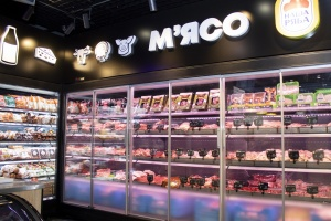 МХП до конца года откроет около 50 мясомаркетов