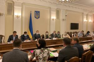 Кабмин наработал предложения по участию Украины в Европейском зеленом соглашении