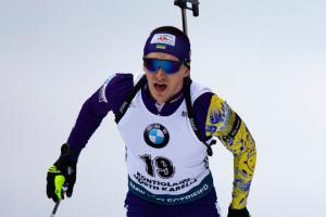 Біатлон: Підручний виступить у гонці на лижеролерах City-Biathlon