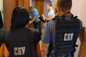 """На Сумщині оголосили підозру ексвійськовому, який закликав окупантів до порушення """"тиші"""""""