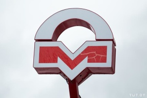 У Мінську через протести закрили сім станцій метро