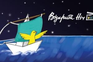 """Кінофестиваль """"Відкрита ніч"""" у Києві відбудеться 12-16 серпня"""