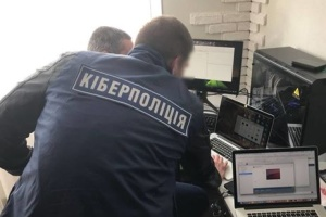 """Кіберполіція разом з компанією """"Київстар"""" заблокувала шахрайський сайт"""