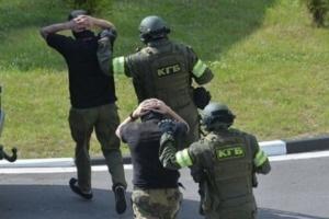 Ucrania envía solicitudes a Belarús para la extradición de 28 mercenarios de la PMC Wagner