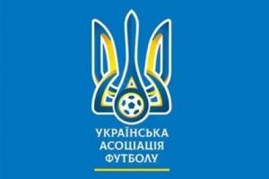Футбольный сезон в УПЛ официально стартует 22 августа