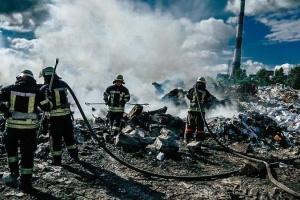 В Киеве горела свалка