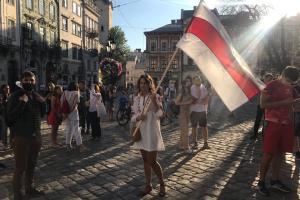 У Львові акція солідарності з Білоруссю зібрала десятки людей