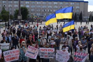 У Сєвєродонецьку - знову протести через скасування у виборів у прифронтовій смузі