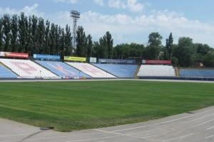 «Ингулец» будет играть домашние матчи УПЛ в Кропивницком