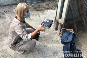 Поліція Київщини розслідує можливе забруднення повітря заводом з вироблення бронежилетів