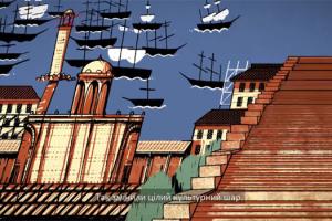 Південь без міфів: історія Одеси
