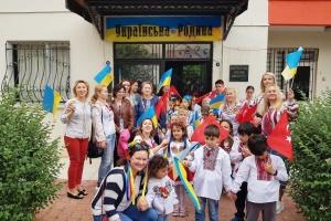 Українська школа в Анталії запрошує на навчання