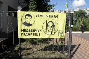 Суд у Києві розглядає позов Медведчука щодо заборони книги про Стуса