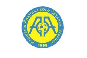 Золото аматорського чемпіонату України з футболу розіграють у столиці