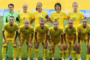 Жіноча збірна України з футболу посідає 26 місце у рейтингу ФІФА