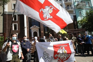 У Києві під посольством Білорусі пройшла акція
