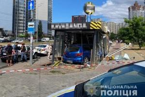 ДТП з кав'ярнею: поліція Києва розповіла про постраждалих