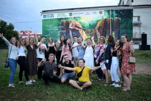 В Ужгороде появился первый мурал