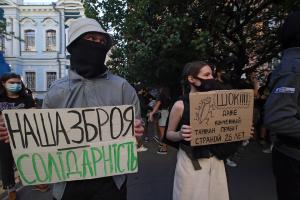 У Києві проходить акція солідарності з білоруським народом