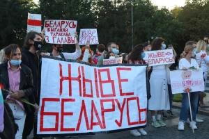 "У Харкові акція солідарності ""Жыве Беларусь!"" зібрала понад двісті осіб"