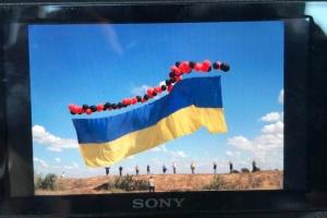 Активисты запустили украинский флаг в небо над оккупированным Крымом