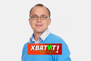 Володимир Нікітін