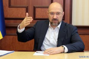 Шмигаль анонсував «основну приватизацію» на 2021 рік і запросив турецьких інвесторів