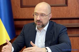 Україна готова до опалювального сезону на 90% - нарада у Прем'єра