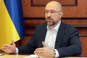 """Шмигаль назвав проєкт бюджету-2021 """"бюджетом можливостей"""""""