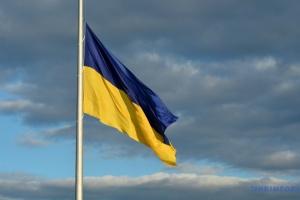 Глави МЗС Латвії та Литви в четвер їдуть до Києва