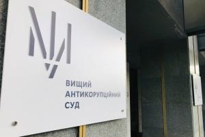 «Плівки ОАСК»: Вищий антикорупційний суд задовольнив клопотання НАБУ