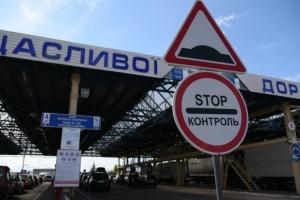 Білорусь обмежила перетин кордону з Україною