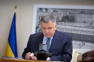 Аваков анонсував «додаткові кроки» РНБО проти ворогів України і колаборантів