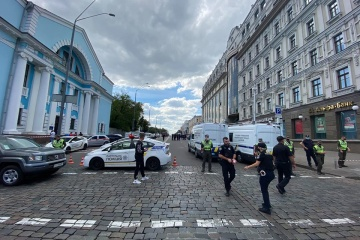 Unknown man makes a bomb threat at 'Leonardo' business center in Kyiv center