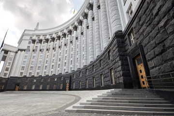 Samonenko appointed State Secretary of Finance Ministry