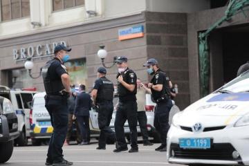 キーウ市内ビジネスセンターに男性が立てこもり 爆破を予告