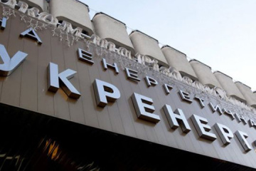 Ukraine cuts electricity imports by 30 times in H1 2020