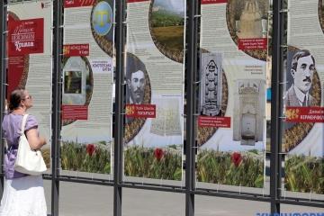 「知られざるクリミアへの旅」展、キーウ市内で開始