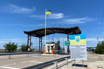 Ucrania cierra los puestos de control en la frontera con Crimea temporalmente ocupada hasta el 30 de agosto
