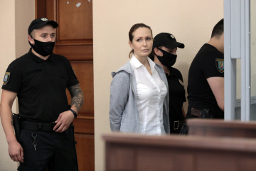 Kyiv Court of Appeal places Kuzmenko under 24-hour house arrest
