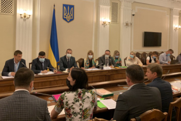 Government prepares proposals for Ukraine's participation in the European Green Deal
