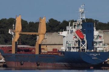 Exteriores: Doce marineros del buque SRAKANE regresan a Ucrania