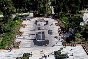 Una fuente de Kyiv incluida en el Registro Nacional de los Récords de Ucrania