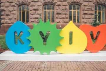 Coronavirus: 315 Neuinfektionen in Kyjiw