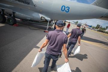 Ukraine entsendet Hilfsgüter nach Beirut