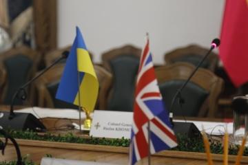 Ukraine, Britain discuss preparations for joint exercises