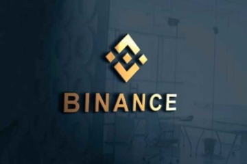 Binance collabore avec la police ukrainienne contre la fraude