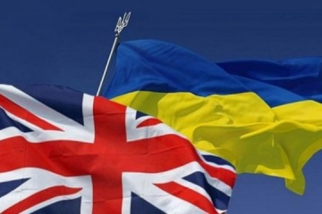 UK interested in military partnership with Ukraine – Defense Ministry