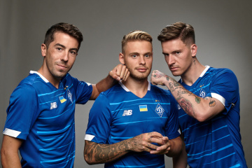 Dynamo Kyiv unveils new away kit